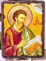 Апостол Матфей, икона под старину, сургуч (13 Х 17)