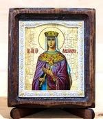 Александра Св.Мч., Икона Византикос, полуоклад, 8Х6