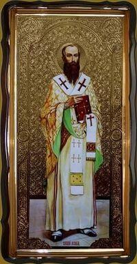 Василий Великий (рост), в фигурном киоте, с багетом. Храмовая икона 60 Х 114 см.