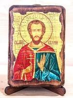 Валерий, Св.Муч., икона под старину, сургуч (8 Х 10)