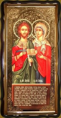 Андриан и Наталья (рост), в фигурном киоте, с багетом. Большая Храмовая икона 120 х 230 см.