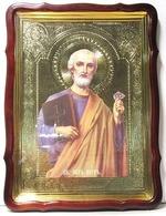 Апостол Петр, в фигурном киоте, с багетом. Храмовая икона 60 Х 80 см.