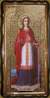 Варвара, Св. Вмч. (рост, меч), в фигурном киоте, с багетом. Большая Храмовая икона 120 х 230 см.