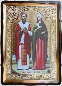 Киприан и Устинья, в фигурном киоте, с багетом. Храмовая икона 60 Х 80 см.