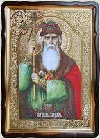 Владимир, Св.кн., в фигурном киоте, с багетом. Храмовая икона 80 Х 110 см.