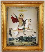 Георгий Победоносец. Икона в багетной рамке 19 Х 22