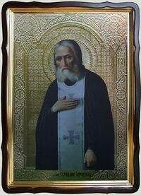 Серафим Саровский, в фигурном киоте, с багетом. Храмовая икона 80 Х 110 см.