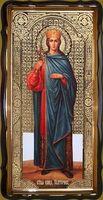 Екатерина, Св. муч., (рост), в фигурном киоте, с багетом. Большая Храмовая икона 120 х 230 см.
