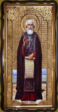 Сергий Радонежский (рост), в фигурном киоте, с багетом. Храмовая икона 60 Х 114 см.