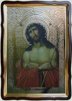 Спаситель в терновом венце, в фигурном киоте, с багетом. Храмовая икона 80 Х 110 см.