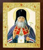 Лука Крымский. Икона в окладе средняя (Д-21-37)