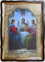 Троица, в фигурном киоте, с багетом. Храмовая икона 60 Х 80 см.