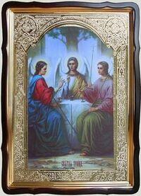 Троица, в фигурном киоте, с багетом. Храмовая икона 80 Х 110 см.