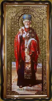 Николай Чудотворец в митре (рост), в фигурном киоте, с багетом. Храмовая икона 60 Х 114 см.