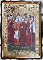 Царственные Страстотерпцы, в фигурном киоте, с багетом. Храмовая икона 80 Х 110 см.