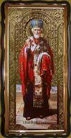 Николай Чудотворец в митре (рост), в фигурном киоте, с багетом. Большая Храмовая икона 120 х 230 см.