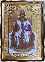 Спаситель на троне, в фигурном киоте, с багетом. Большая Храмовая икона 80 Х 110 см.
