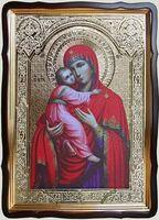 Владимирская Б.М., в фигурном киоте, с багетом. Храмовая икона 60 Х 80 см.