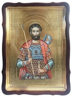 Иоанн Воин, в фигурном киоте, с багетом. Храмовая икона 60 Х 80 см.