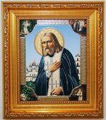 Серафим Саровский, Икона в багетной рамке 14 Х 16