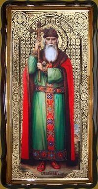 Владимир, Святой Равноапостольный князь (рост), в фигурном киоте, с багетом. Большая Храмовая икона 120 х 230 см.