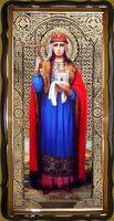 Ольга, Св.Р.Ап.Кн., (рост), в фигурном киоте, с багетом. Большая Храмовая икона 120 х 230 см.