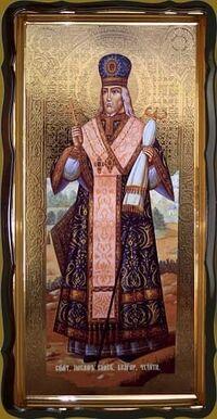 Иоасаф, епископ Белгородский (рост), в фигурном киоте, с багетом. Храмовая икона 60 Х 114 см.