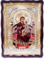 Всецарица Б.М., в фигурном киоте, с багетом. Храмовая икона (60 Х 80)