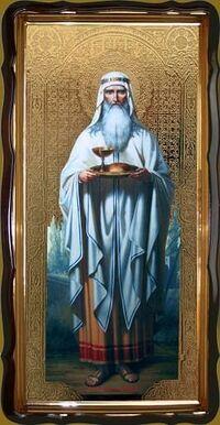 Мельхиседек Пророк (рост), в фигурном киоте, с багетом. Храмовая икона 60 Х 114 см.