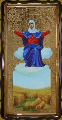 Спорительница хлебов Б.М., в фигурном киоте, с багетом. Большая Храмовая икона 120 х 230 см.