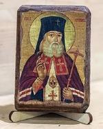 Лука Крымский (пояс), икона под старину, на дереве (8x10)