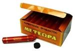 """Уголь Греческий """"МЕТЕОРА"""" 22/240 экологический/быстовозгораемый УГ-103122"""