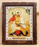 Георгий убивающий змея, Икона Византикос, полуоклад, 12Х14