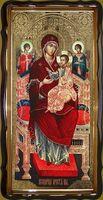 Всецарица Б.М., в фигурном киоте, с багетом. Храмовая икона 60 Х 114 см.