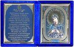 Семистрельная Б.М., складень бархат с молитвой (Б-22-М-5-СУ) цвет синий, лик узор 10Х12