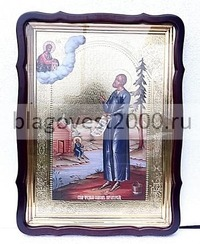 Симеон Верхотурский, в фигурном киоте, с багетом. Большая Храмовая икона 80 Х 110 см.