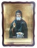 Иов, игумен Почаевский., в фигурном киоте, с багетом. Храмовая икона 60 Х 80 см.