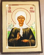 Матрона Московская, икона Греческая, 17 Х 23