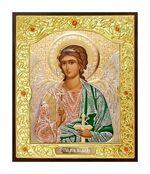 Ангел Хранитель. Икона в окладе малая (Д-22-05)