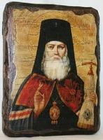 Лука Крымский (пояс), икона под старину, на дереве (30х42)