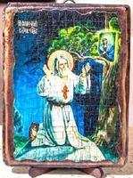 Серафим Саровский (моление на камне), икона под старину, на дереве (17х23)
