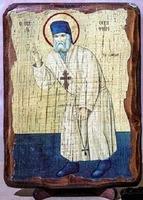 Серафим Саровский (рост), икона под старину, на дереве (21х28)