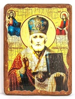 Николай Чудотворец в митре, икона под старину, на дереве (21х28)