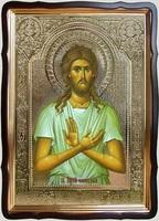 Алексий, Человек Божий, в фигурном киоте, с багетом. Храмовая икона 60 Х 80 см.