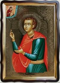Вонифатий, Св. муч, в фигурном киоте, с багетом. Храмовая икона 60 Х 80 см.
