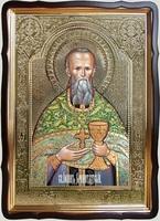 Иоанн Кронштадтский (зел. од.), в фигурном киоте, с багетом. Храмовая икона 60 Х 80 см.