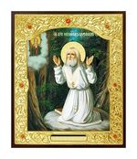 Серафим Саровский. Моление на камне. Икона в окладе малая (Д-22-55)