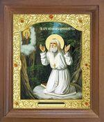Серафим Саровский, Моление на камне. Икона в деревянной рамке с окладом (Д-25псо-55)