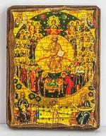 Собор всех святых, икона под старину, сургуч (13 Х 17)