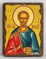 Диомид Тарсянин, (Никейский) Св. Муч., икона под старину, сургуч (13 Х 17)